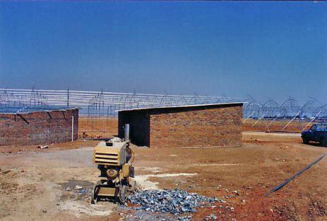 1ra reservoir and pumphouse