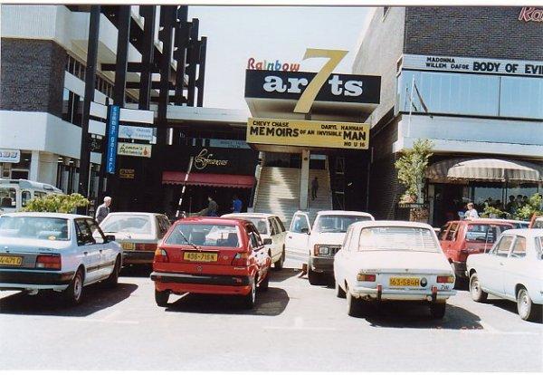 c-avondale cinemas-aug 93