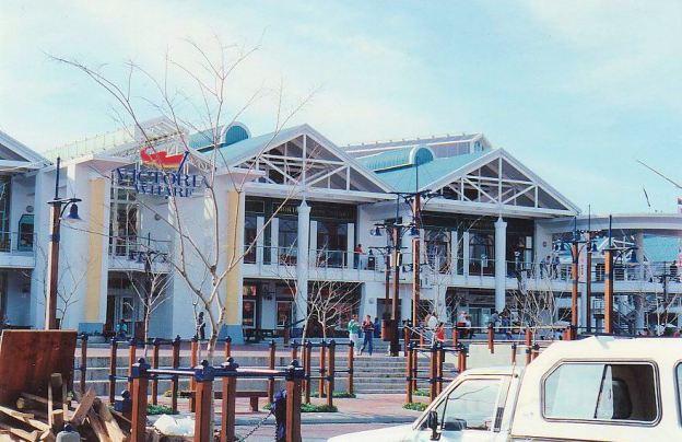 b5 Victoria wharf entrance