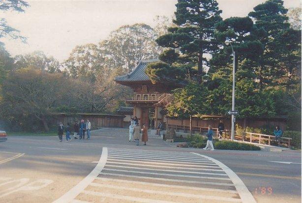 c1-Chinese Gardens-jan 89
