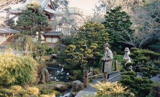 c2-Chinese Gardens-jan 89