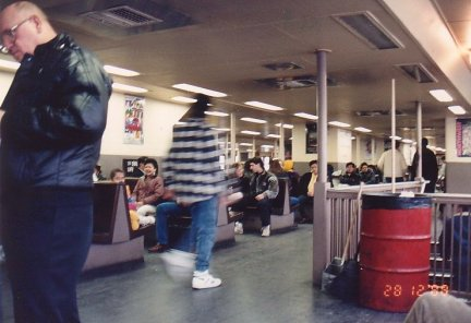f4-Staten Island Ferry-dec 88