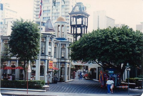 h1-Honolulu CBD-jan 89