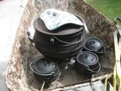 Early Crock-pot
